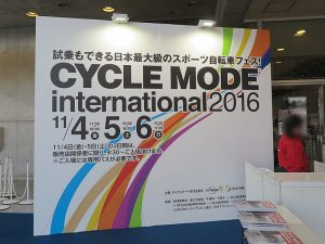 CYCLE MODE