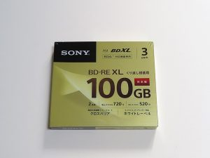 SONYのBD-RE XL