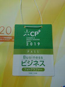 CP+2019