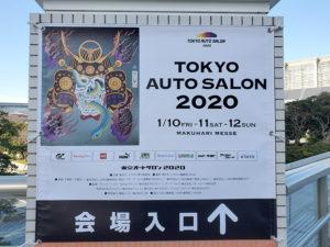 TOKYO AUTO SALON 2020