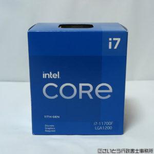 Core i7-11700